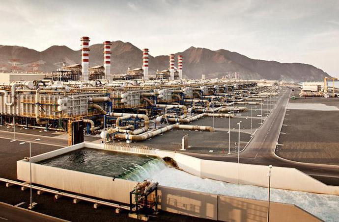 Desalinization Power Plant